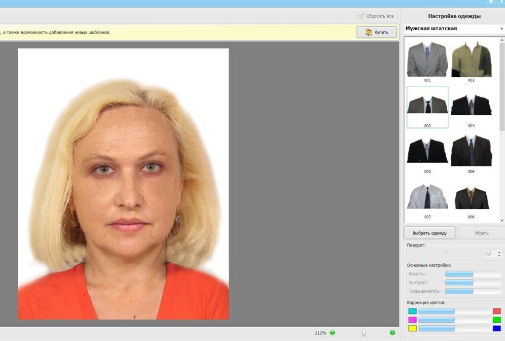редактор фото на документы
