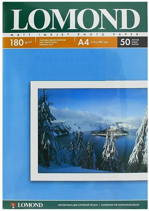 lomond-a4 бумага для фото на документы